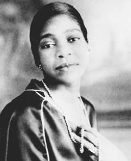 bessie smith biography Get information, facts, and pictures about bessie smith at encyclopediacom make research projects and school reports about bessie smith easy with credible articles from our free, online encyclopedia and dictionary.