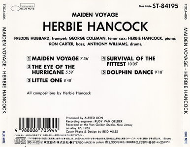 Maiden Voyage_Herbie Hancock